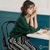 CANTWO袖型設計V領襯衫-共三色