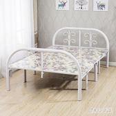 加固折疊床四折床單人床雙人床午休床簡易床鐵床木板床1.5米床WL2299【俏美人大尺碼】