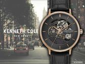 【時間道】KENNETH COLE 數字刻度鏤空機械腕錶/黑面金刻黑鋼帶(KC50780001)免運費