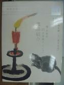 【書寶二手書T9/收藏_PCN】東京中央通信_逸品紹介_2014/7/1