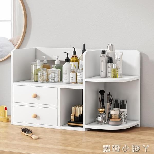 木質化妝品收納盒桌面刷子口紅置物架梳妝臺護膚品家用防塵收納架 NMS蘿莉新品