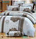 3.5*6.2尺【薄床包】100%純棉˙單人床包/ 御元居家『巴黎戀曲』MIT