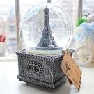 天空之城音樂盒聖誕節水晶球音樂盒埃菲爾鐵【七月特惠】