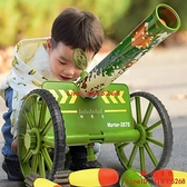 兒童火箭發射筒玩具軟彈槍rpg迫擊炮大炮槍6歲以上導彈發射車【齊心88】