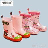 兒童雨鞋水靴女童寶寶雨靴防滑公主可愛小學生時尚水鞋套小孩膠鞋