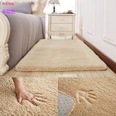 簡約現代加厚羊羔絨床前床邊臥室地毯客廳地毯茶幾滿鋪飄窗可訂製潮流衣舍