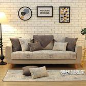 北歐棉質沙發墊四季通用簡約現代防滑布藝實木客廳沙發坐墊巾套罩