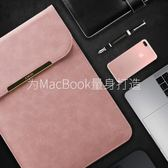 蘋果筆電air13.3寸電腦包Macbook12內膽包pro13保護套15皮套11 挪威森林
