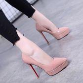 高跟鞋 超高跟防水台尖頭單鞋百搭女鞋新款漆皮裸色高跟鞋細跟夜店鞋