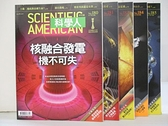 【書寶二手書T1/雜誌期刊_JHD】科學人_180~185期間_5本合售_核融合發電