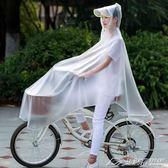 單人電動車自行車雨衣加長防水韓國時尚男女單車透明雙帽檐雨披   潮流前線