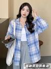 襯衫外套泡泡袖薄款格子襯衫外套女秋季韓版2021新款寬鬆中長款長袖上衣女 風馳 雙11特價