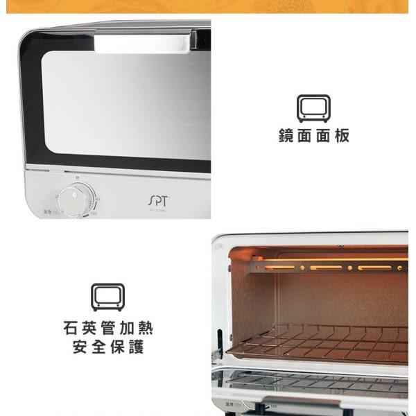 【新莊信源】9公升【尚朋堂電烤箱】SO-539AG/SO539AG