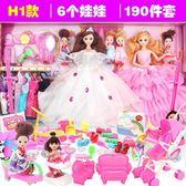 芭比娃娃 芭比洋娃娃套裝大禮盒女孩公主夢想豪宅過家家兒童玩具禮物六一節 3色