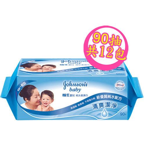 Johnson's Baby嬌生嬰兒 純水柔濕巾棉柔(一般)90抽x12/箱