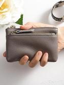 手拿包 真皮小零錢包女迷你鑰匙新款韓國可愛手拿牛皮錢袋簡約拉錬小錢包 愛麗絲