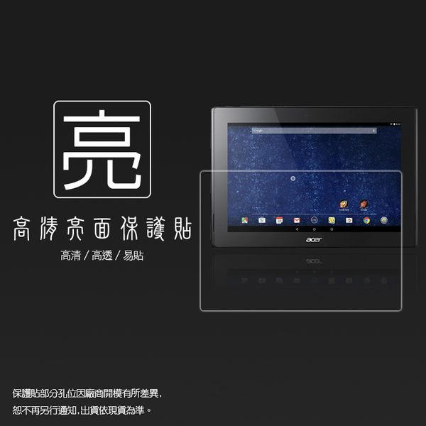 ◇亮面螢幕保護貼 Acer Iconia Tab 10 A3-A30 保護貼 平板貼 亮貼 亮面貼