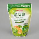 【易洗樂】抗菌防蟎洗衣精補充包 1.6 L