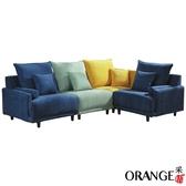 【采桔家居】菲莉 漾彩透氣亞麻布中型沙發椅組合(左&右二向可選)