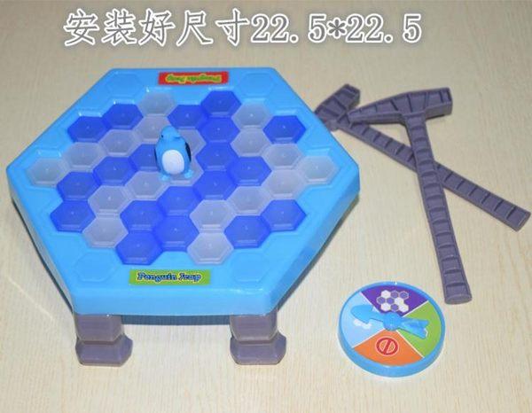拯救企鵝桌游敲打冰塊積木兒童桌面游戲破冰親子智力互動益智玩具【年貨好貨節免運費】