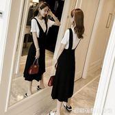 黑色雪紡背帶寬管褲女春秋夏季新款韓版寬鬆連身工裝吊帶褲裙 居家物語
