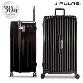 E&J【023015-01】JPULASI 30吋行李箱PC+ABS拉鍊旅行箱Sport運動版行李箱-亮黑色