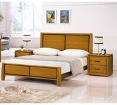 【新北大】✪ S212-5 華特香檜5尺雙人床(不含其他商品)-18購
