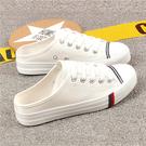 一腳蹬懶人鞋 一腳蹬學生無後跟帆布鞋女半拖2020新款夏天韓版懶人鞋百搭小白鞋 交換禮物