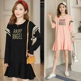 漂亮小媽咪 洋裝 【D6632】 BABY ANGEL 減齡的秘密 荷葉邊 長袖 孕婦洋裝 孕婦裝 魚尾裙