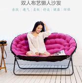 懶人沙發歐式雙人布藝沙發單人沙發折疊沙發椅家用休閒椅特價免運【米拉生活館】JY