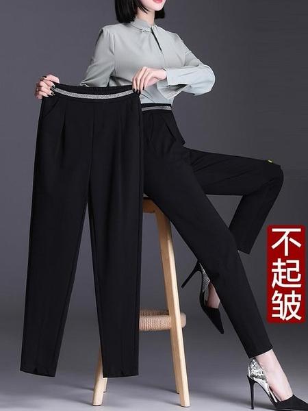 哈倫褲女春秋寬鬆薄款夏季2021新款爆款休閒中年媽媽九分西裝褲子 伊蘿