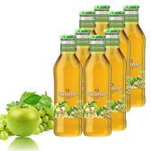 福利品-【Grante】100%純天然直榨(白葡萄汁/蘋果葡萄汁)750ml/8瓶 特價1200元