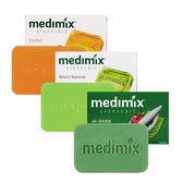 MEDIMIX 美黛詩 印度綠寶石皇室藥草浴 美肌皂/印度皂125g ◆86小舖 ◆