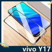 vivo Y17 全屏弧面滿版鋼化膜 3D曲面玻璃貼 高清原色 防刮耐磨 防爆抗汙 螢幕保護貼