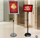 不銹鋼立牌指示牌立式導向牌a4廣告牌a3水牌展示架標識牌展示牌魔方數碼
