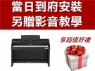 小新樂器館 全台當日配送 CASIO AP700 卡西歐 含原廠琴架,琴椅,三音踏板 電鋼琴88鍵AP-700