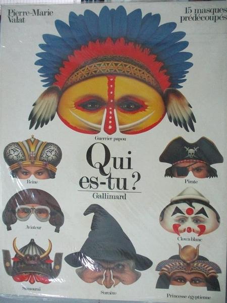 【書寶二手書T6/少年童書_PLH】Qui es-tu?_Pierre-Marie Valat