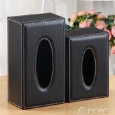 皮革紙巾盒訂製 客廳餐巾紙盒子 黑色抽紙盒面紙盒「多色小屋」