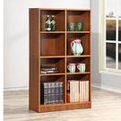 【澄境】實心八格書櫃 收納櫃 櫃子 玄關櫃 客廳 置物櫃 展示櫃 書架 電視櫃 櫥櫃 隔間櫃 1808