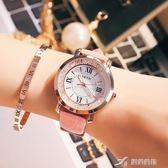 手錶女學生韓版簡約潮流ulzzang 水鑚時尚夜光石英錶防水 樂芙美鞋