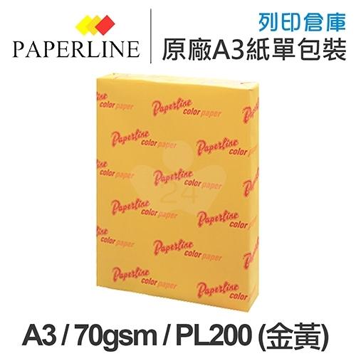PAPERLINE PL200 金黃色彩色影印紙 A3 70g (單包裝)
