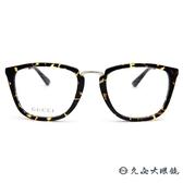 GUCCI 眼鏡 GG0323O 008 (琥珀) 全框 近視眼鏡 久必大眼鏡