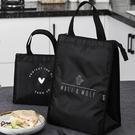 北歐風加高大容量黑色手提保溫袋《加高款》圖案隨機 RM112252 便當袋 保溫包