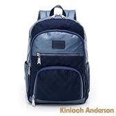 金安德森 微醺極光 多隔層後背包-深藍色