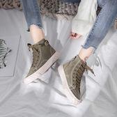 馬丁靴女英倫風學生鞋子秋冬新款韓版百搭短靴 樂趣3c