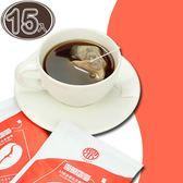 《簡單購》15包品嘗組 悠活輕飲-SO輕盈袋泡式黑咖啡(浸泡式)