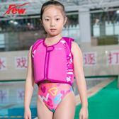 專業救生衣加厚兒童小孩寶寶學游泳裝備浮力背心馬甲泡沫      智能生活館