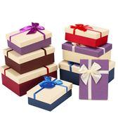 創意禮品盒長方形 正方形大號禮物包裝盒子 禮物盒 回禮盒 紙盒子【端午節免運限時八折】