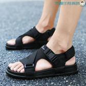 涼鞋男士海灘鞋拖鞋防滑室外涼拖鞋洛麗的雜貨鋪