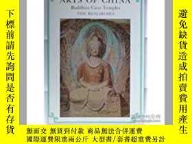 二手書博民逛書店Arts罕見of China: Buddhist Cave Te
